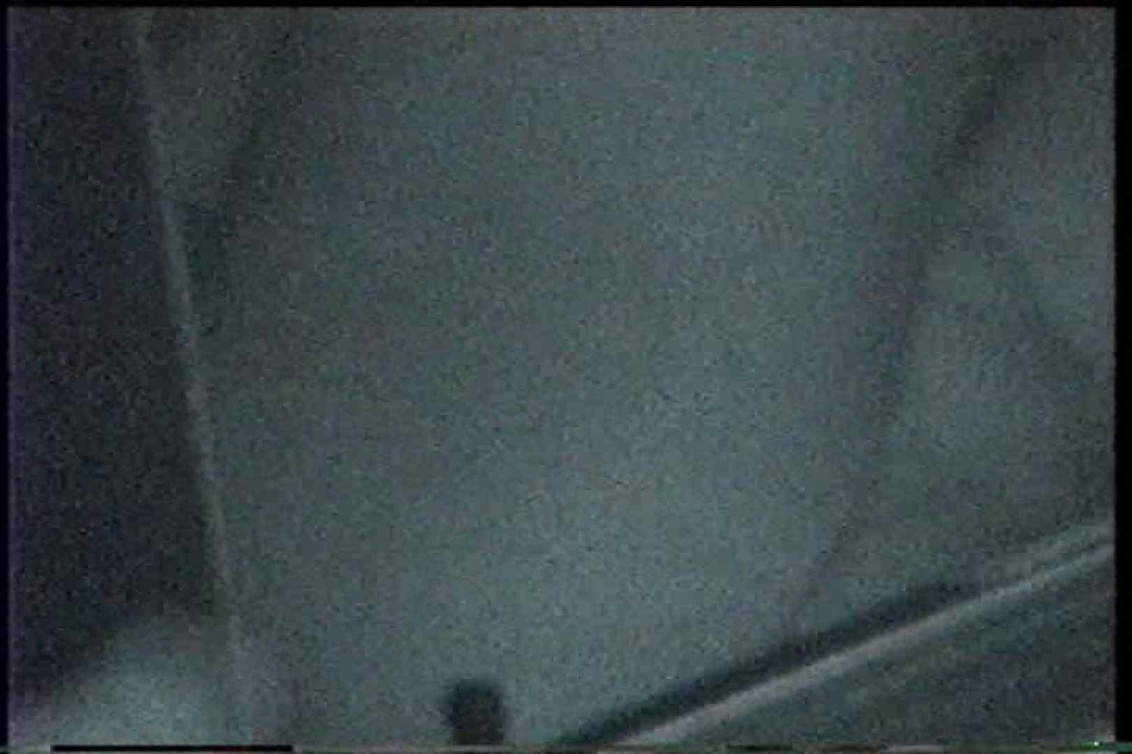 充血監督の深夜の運動会Vol.233 カップル   美しいOLの裸体  74pic 63