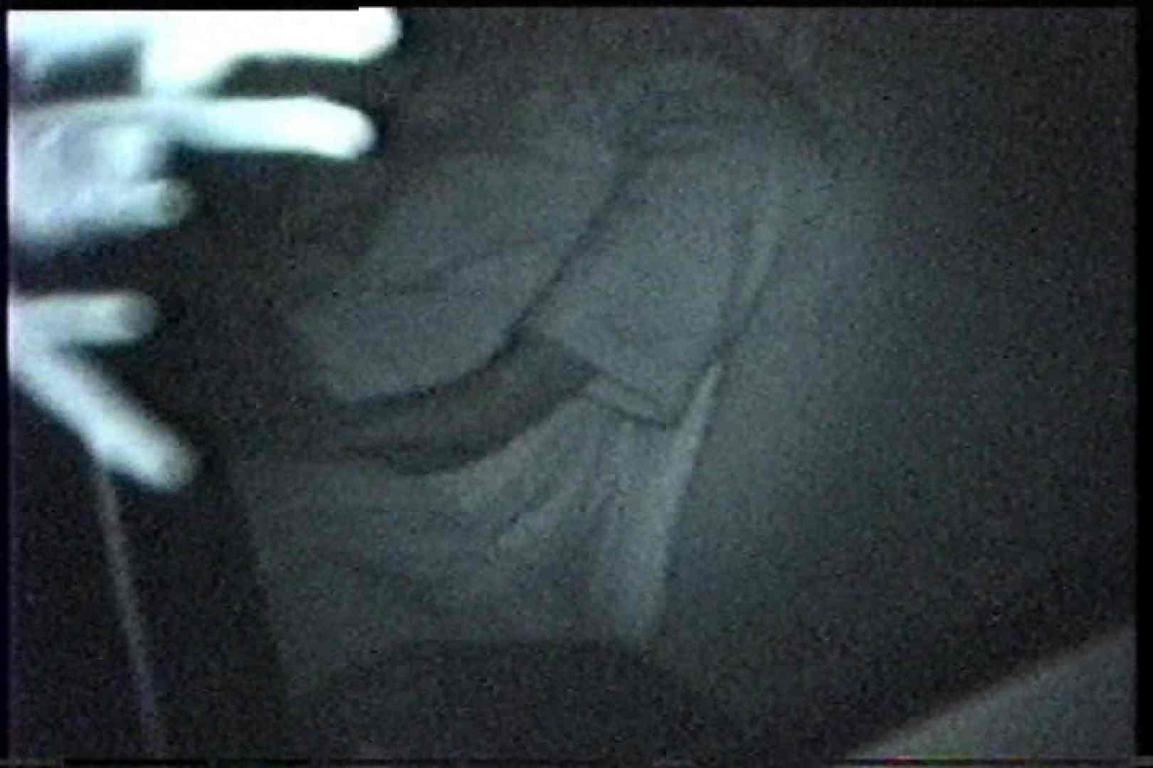 充血監督の深夜の運動会Vol.233 カップル   美しいOLの裸体  74pic 71