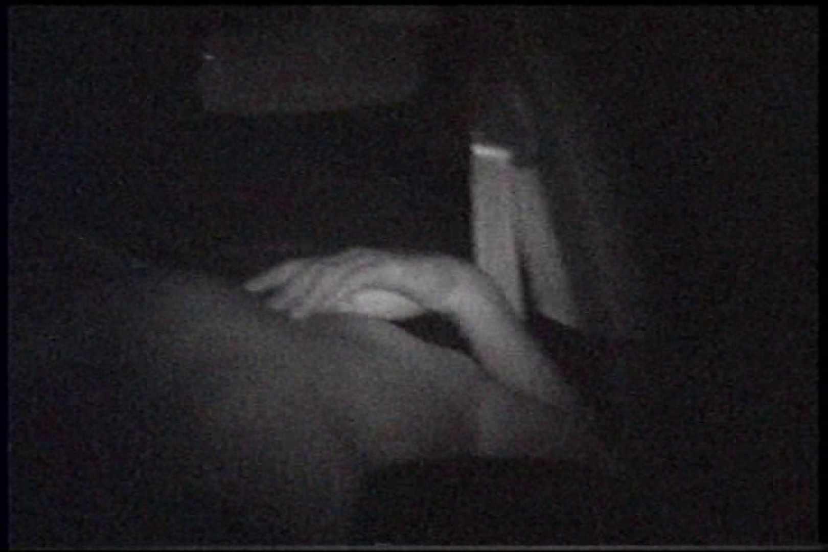 充血監督の深夜の運動会Vol.237 アナル無修正  72pic 10