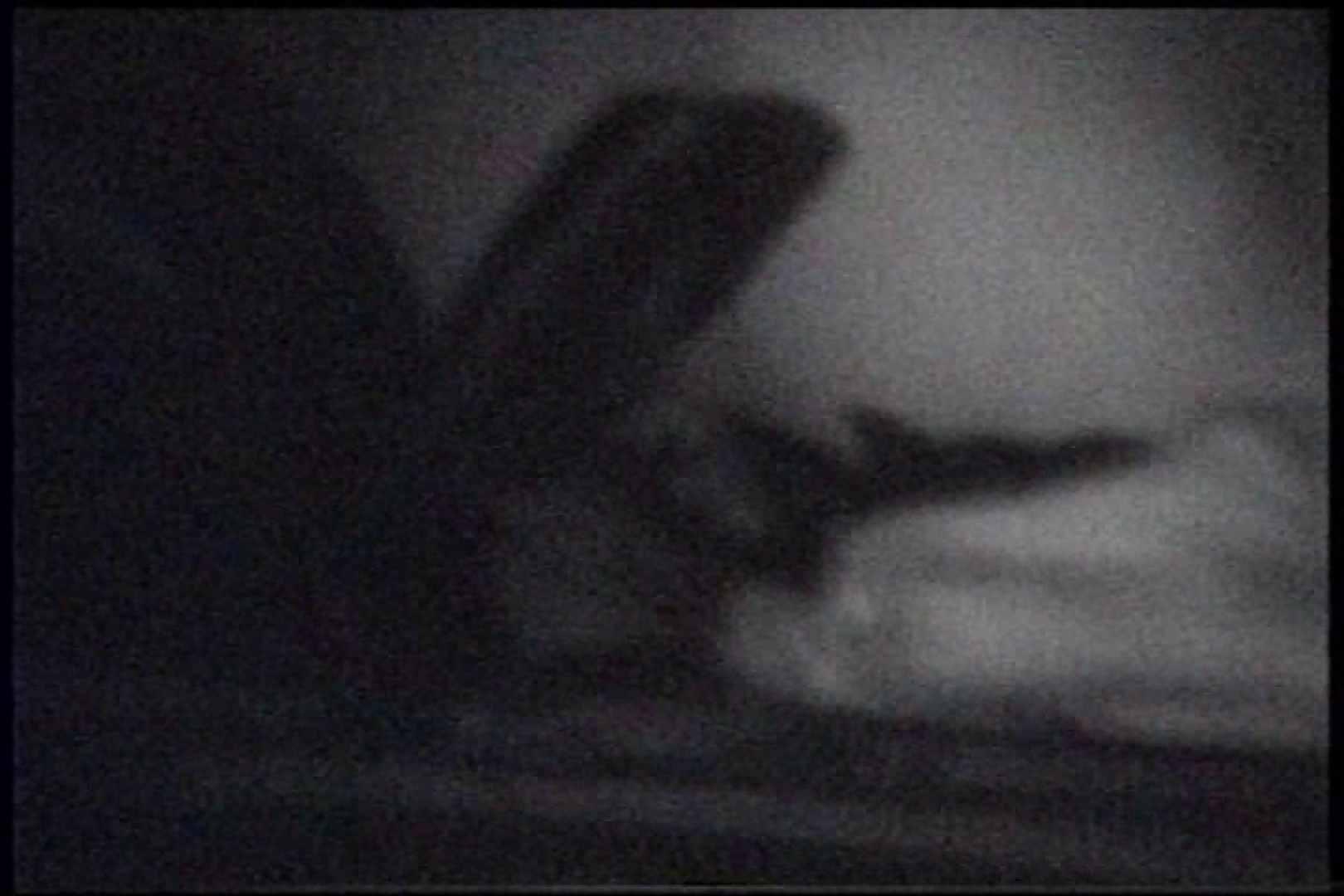充血監督の深夜の運動会Vol.237 アナル無修正  72pic 24