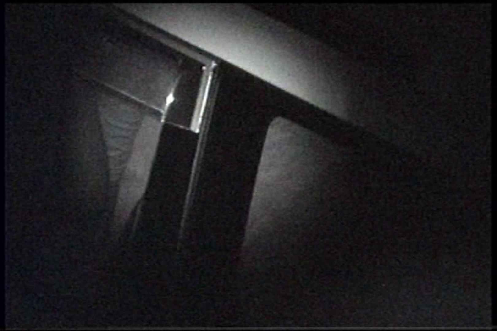 充血監督の深夜の運動会Vol.238 プライベート | 美しいOLの裸体  105pic 3