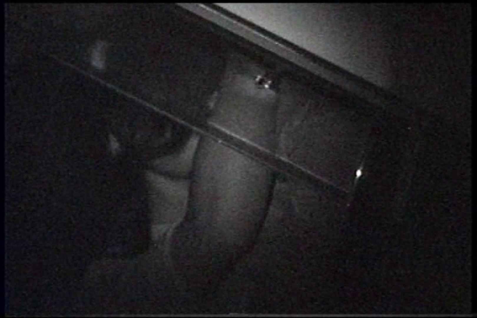 充血監督の深夜の運動会Vol.238 プライベート  105pic 4