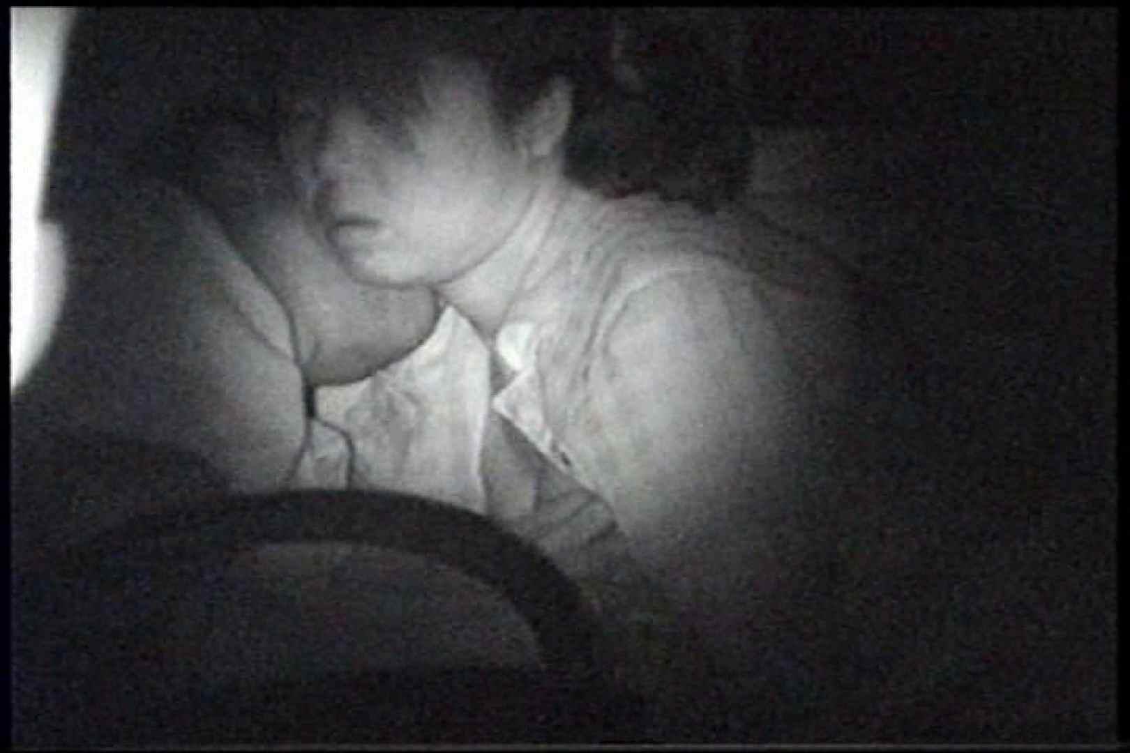 充血監督の深夜の運動会Vol.238 プライベート | 美しいOLの裸体  105pic 11
