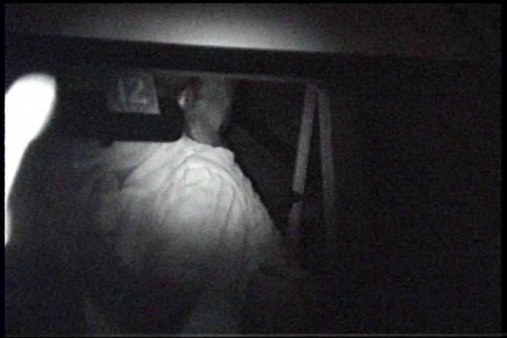 充血監督の深夜の運動会Vol.238 プライベート | 美しいOLの裸体  105pic 13