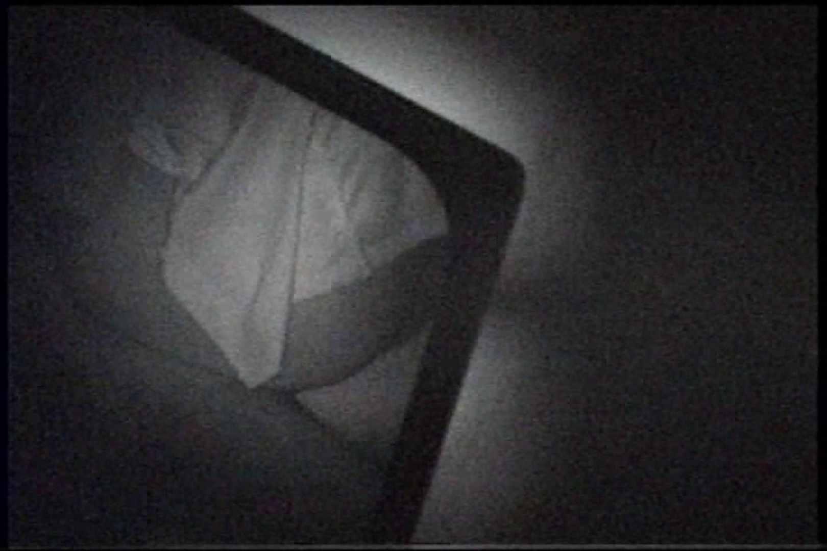 充血監督の深夜の運動会Vol.238 プライベート  105pic 16