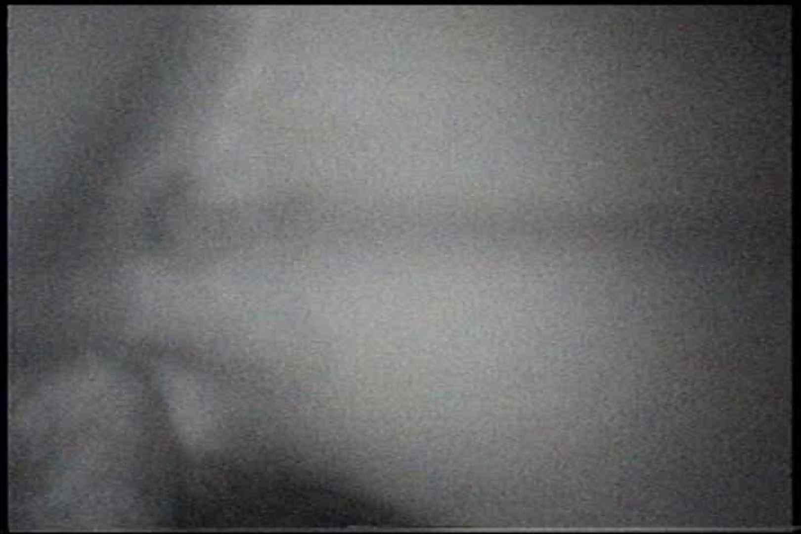 充血監督の深夜の運動会Vol.238 プライベート  105pic 30