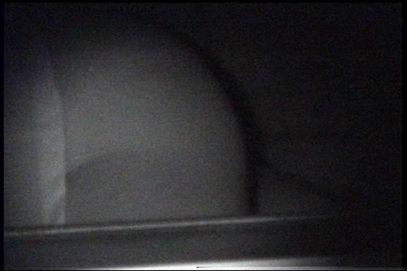 充血監督の深夜の運動会Vol.238 プライベート  105pic 40