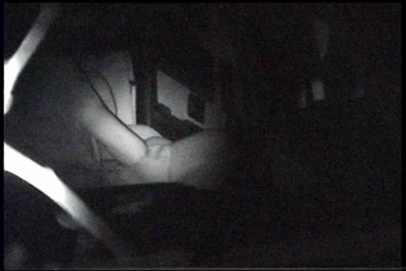 充血監督の深夜の運動会Vol.238 プライベート  105pic 46