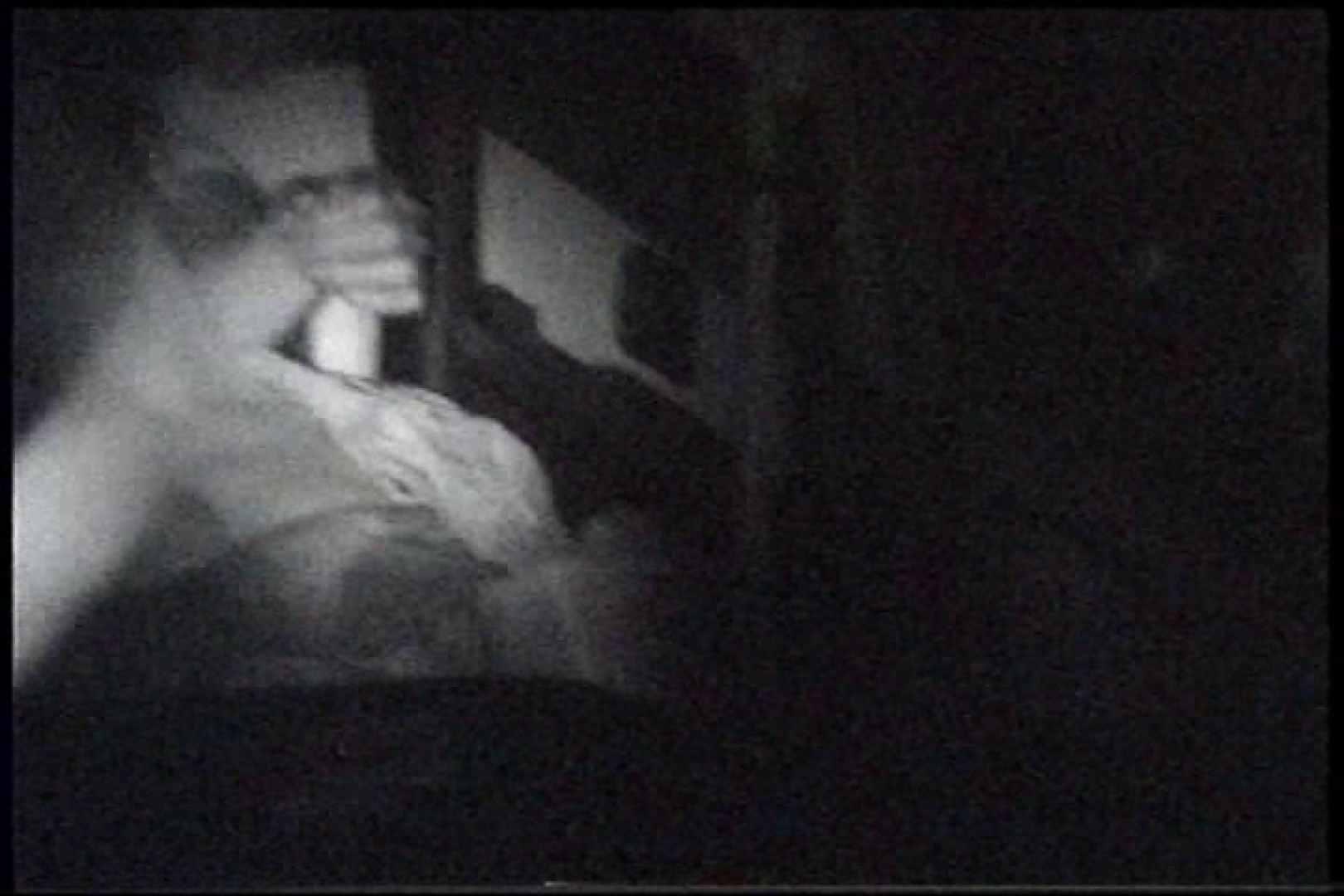 充血監督の深夜の運動会Vol.238 プライベート | 美しいOLの裸体  105pic 73