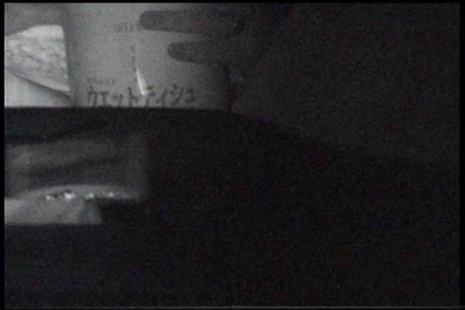 充血監督の深夜の運動会Vol.238 プライベート  105pic 80