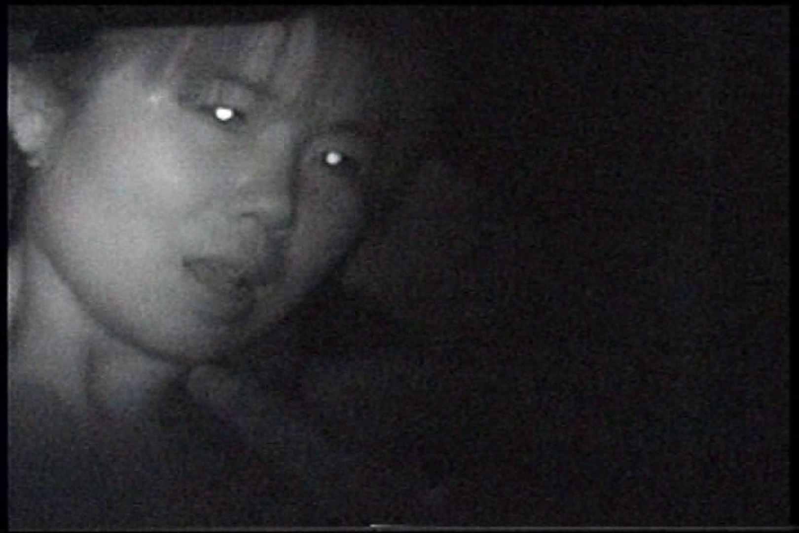 充血監督の深夜の運動会Vol.238 プライベート  105pic 82