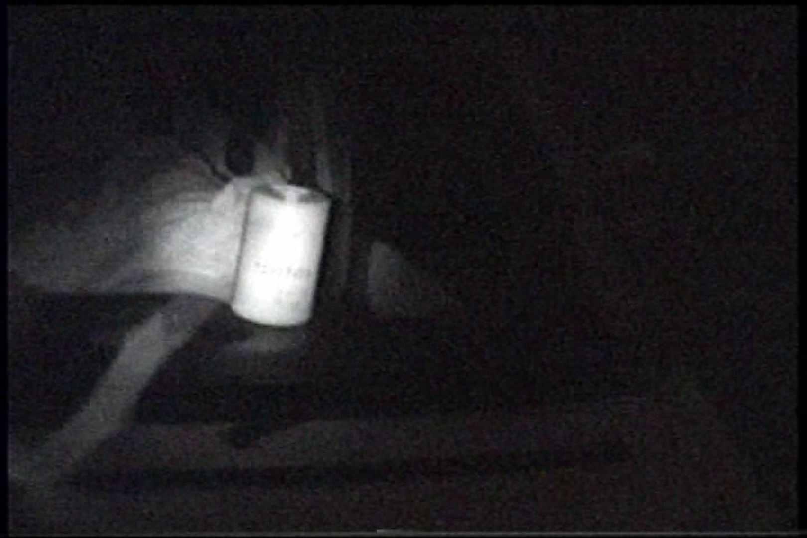 充血監督の深夜の運動会Vol.238 プライベート | 美しいOLの裸体  105pic 87
