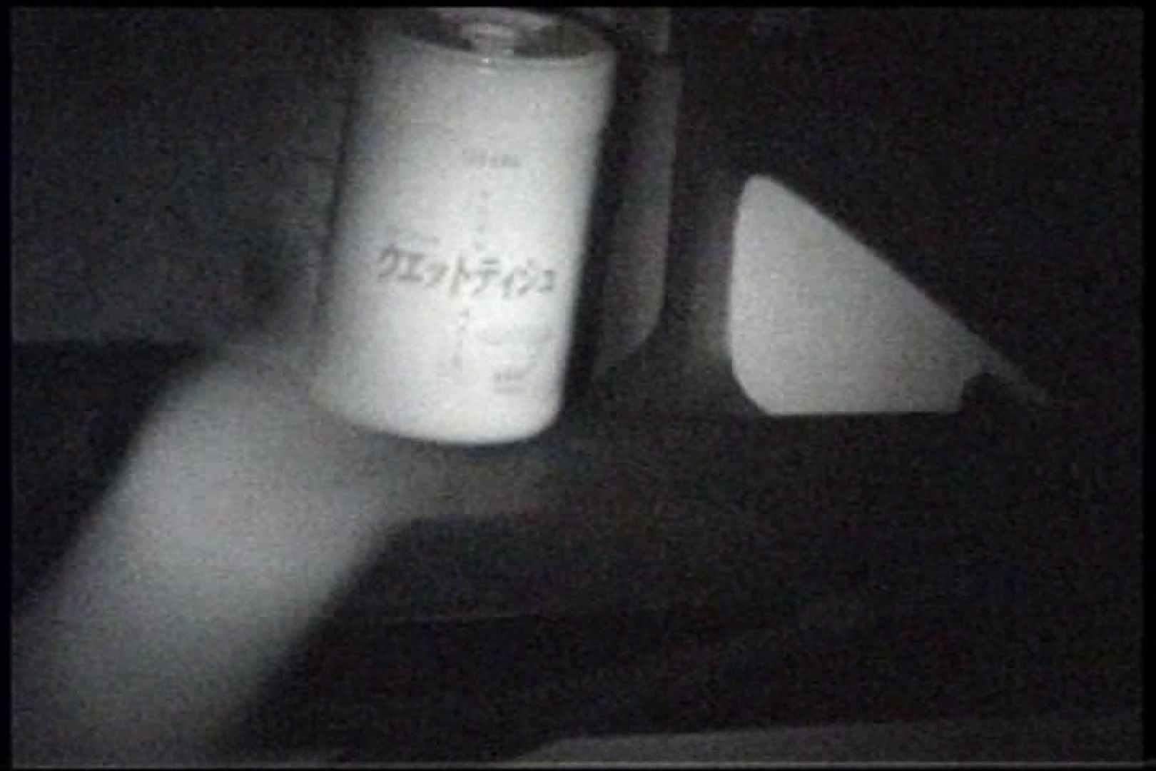 充血監督の深夜の運動会Vol.238 プライベート  105pic 92