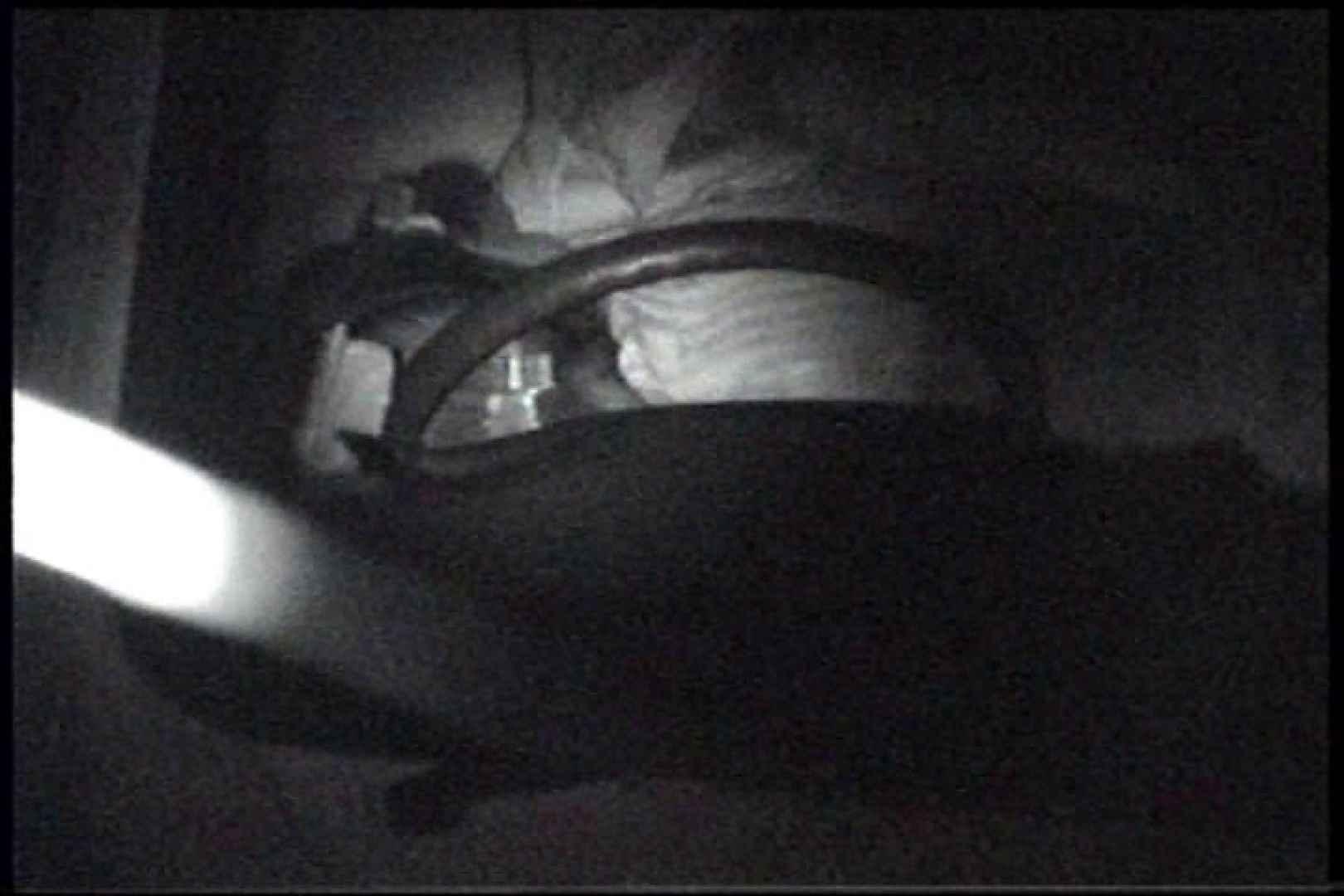 充血監督の深夜の運動会Vol.238 プライベート | 美しいOLの裸体  105pic 97