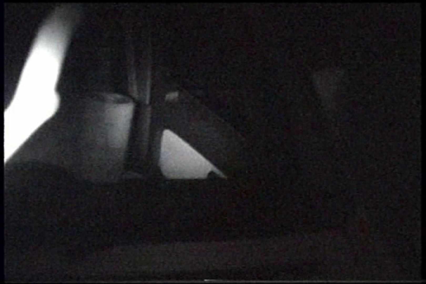 充血監督の深夜の運動会Vol.238 プライベート  105pic 98
