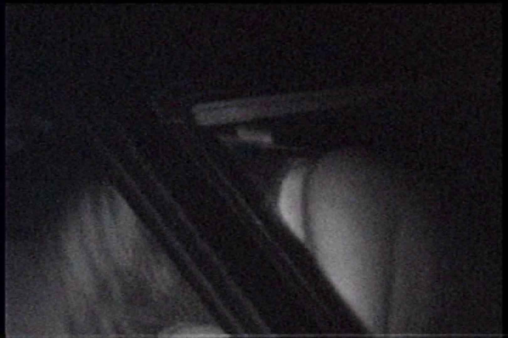 充血監督の深夜の運動会Vol.241 美しいOLの裸体 | 0  69pic 17