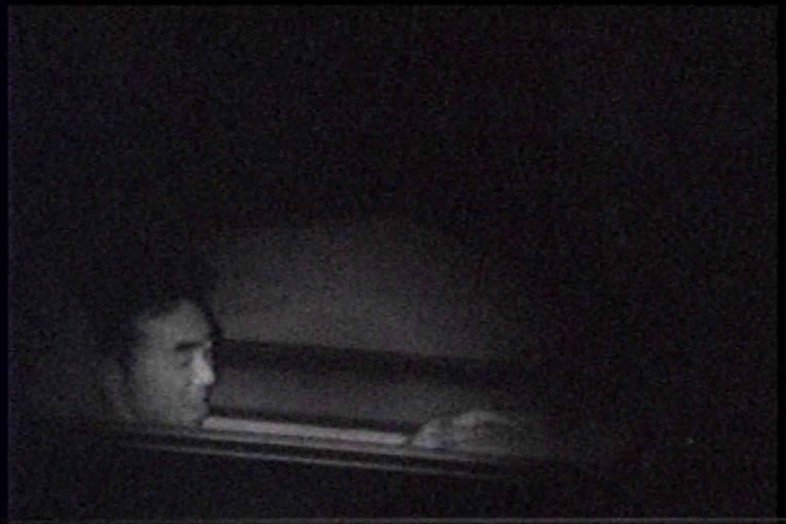 充血監督の深夜の運動会Vol.241 美しいOLの裸体  69pic 22