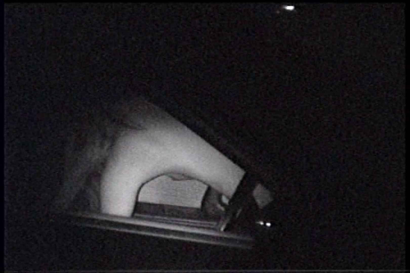 充血監督の深夜の運動会Vol.241 美しいOLの裸体  69pic 24