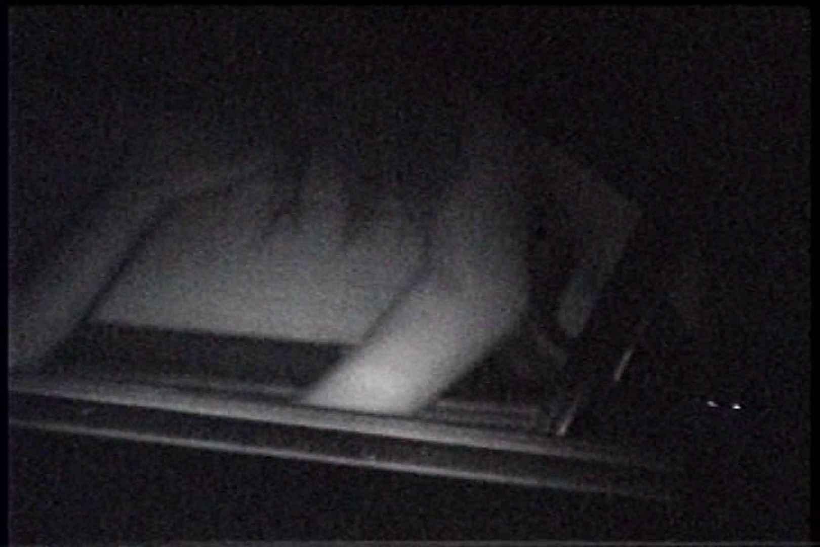 充血監督の深夜の運動会Vol.241 美しいOLの裸体  69pic 32