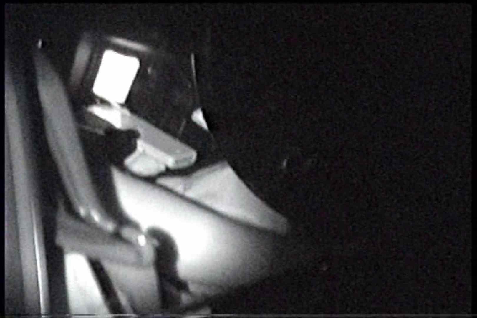充血監督の深夜の運動会Vol.241 美しいOLの裸体  69pic 34