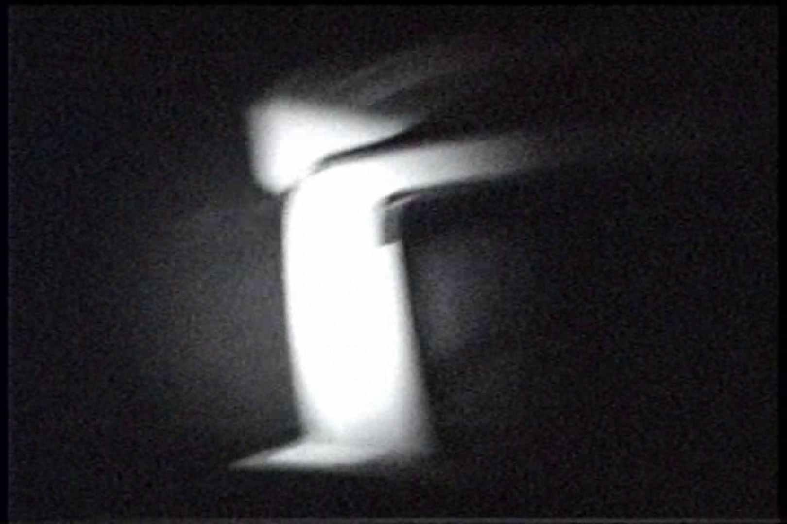 充血監督の深夜の運動会Vol.241 美しいOLの裸体 | 0  69pic 37