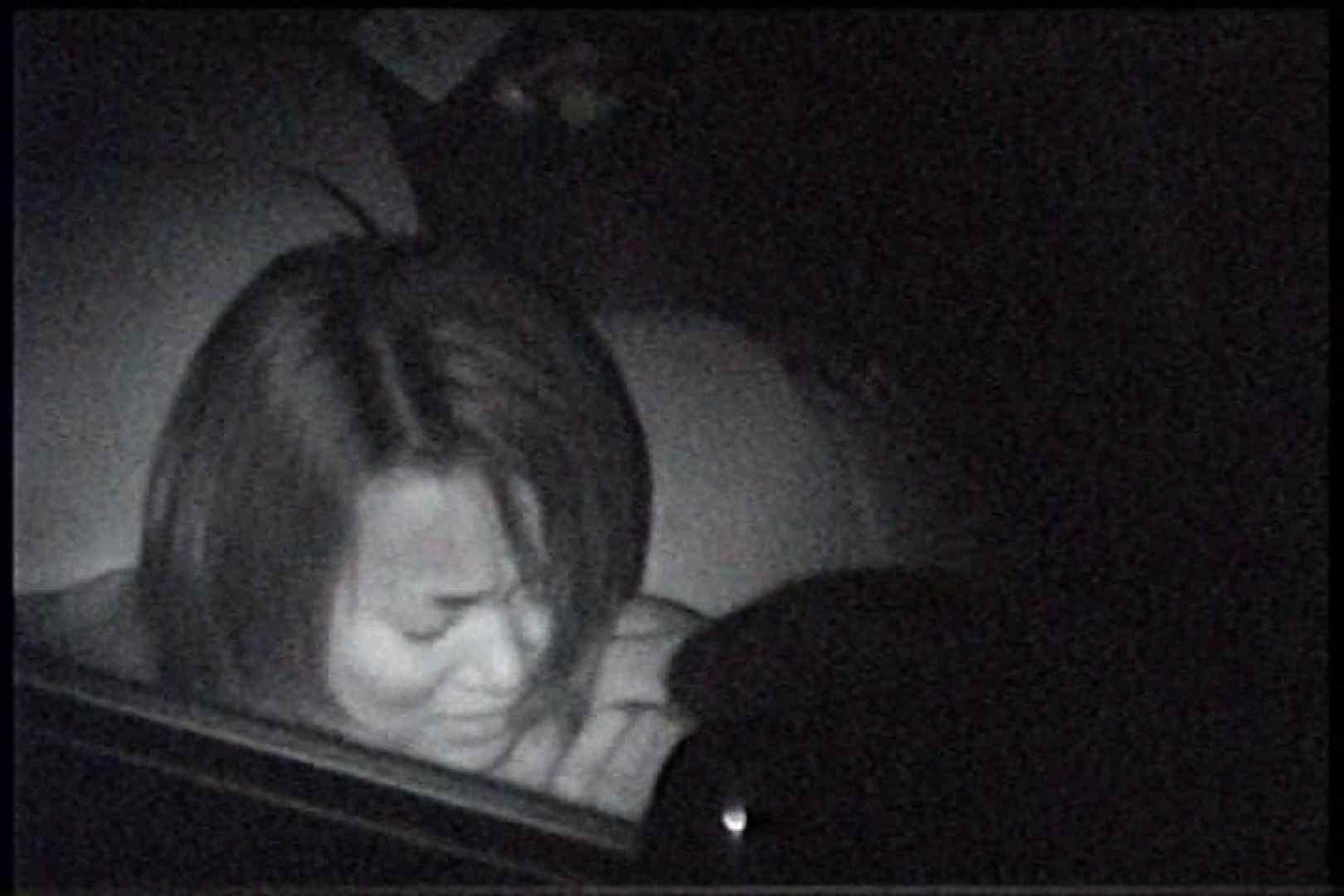 充血監督の深夜の運動会Vol.241 美しいOLの裸体 | 0  69pic 39