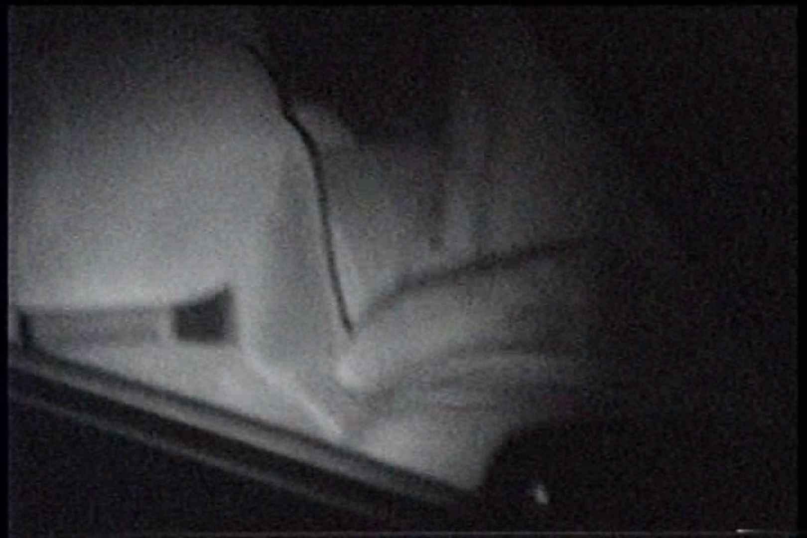 充血監督の深夜の運動会Vol.241 美しいOLの裸体 | 0  69pic 43