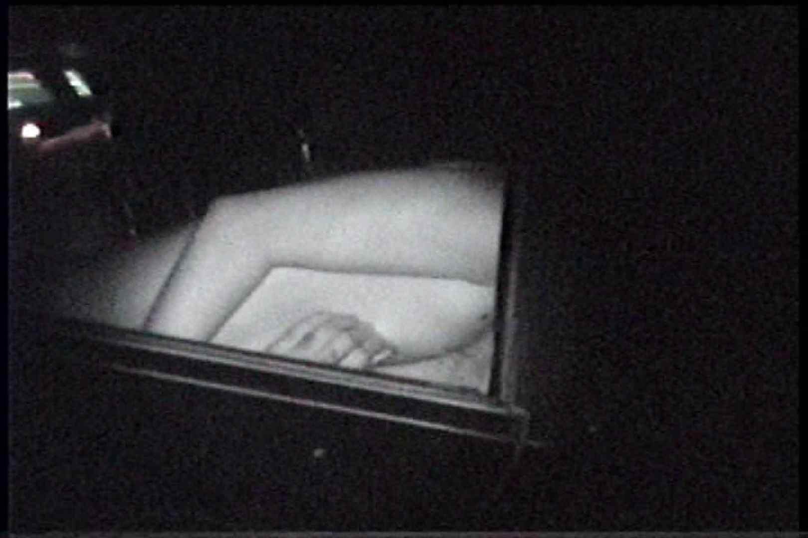 充血監督の深夜の運動会Vol.241 美しいOLの裸体  69pic 64