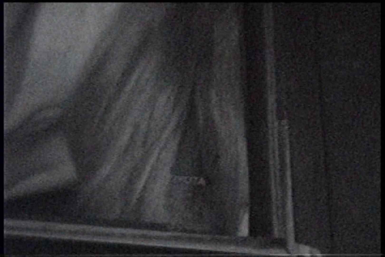 充血監督の深夜の運動会Vol.241 美しいOLの裸体 | 0  69pic 67