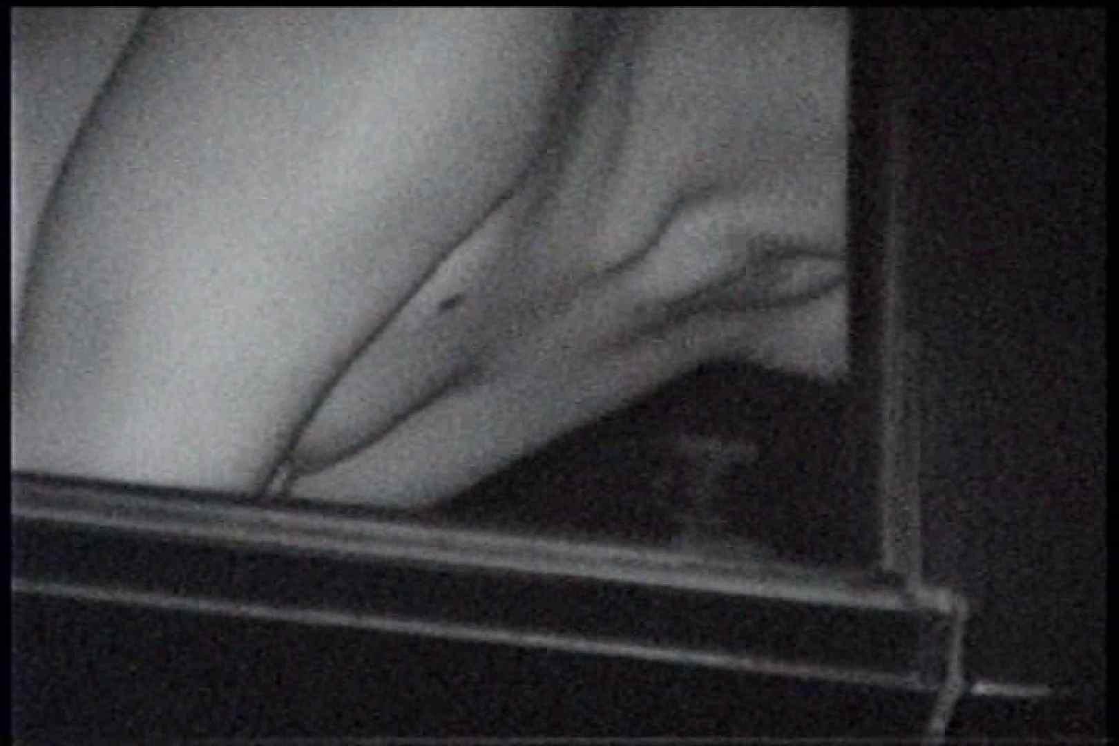 充血監督の深夜の運動会Vol.241 美しいOLの裸体 | 0  69pic 69