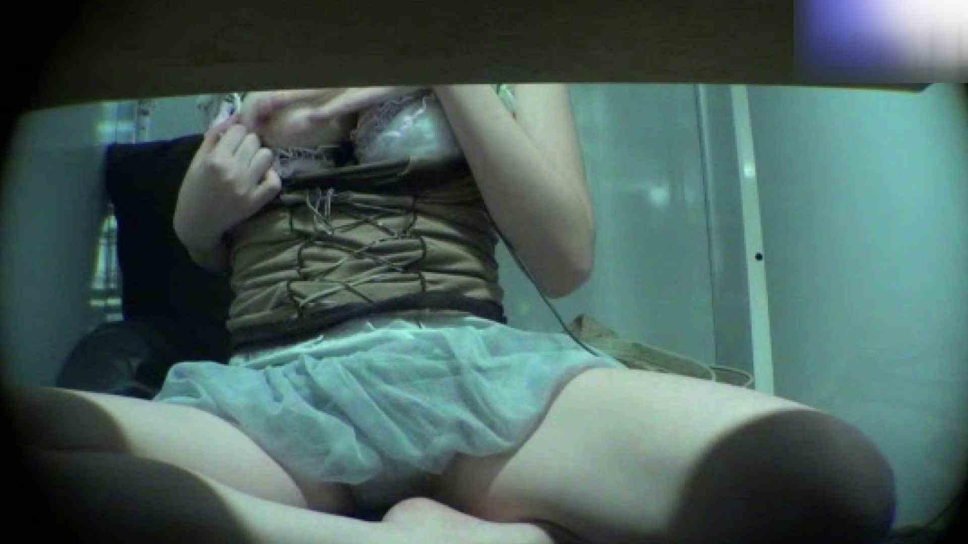 いつどこでオナニーしたっていいじゃない Vol.24 美しいOLの裸体 ヌード画像 89pic 38