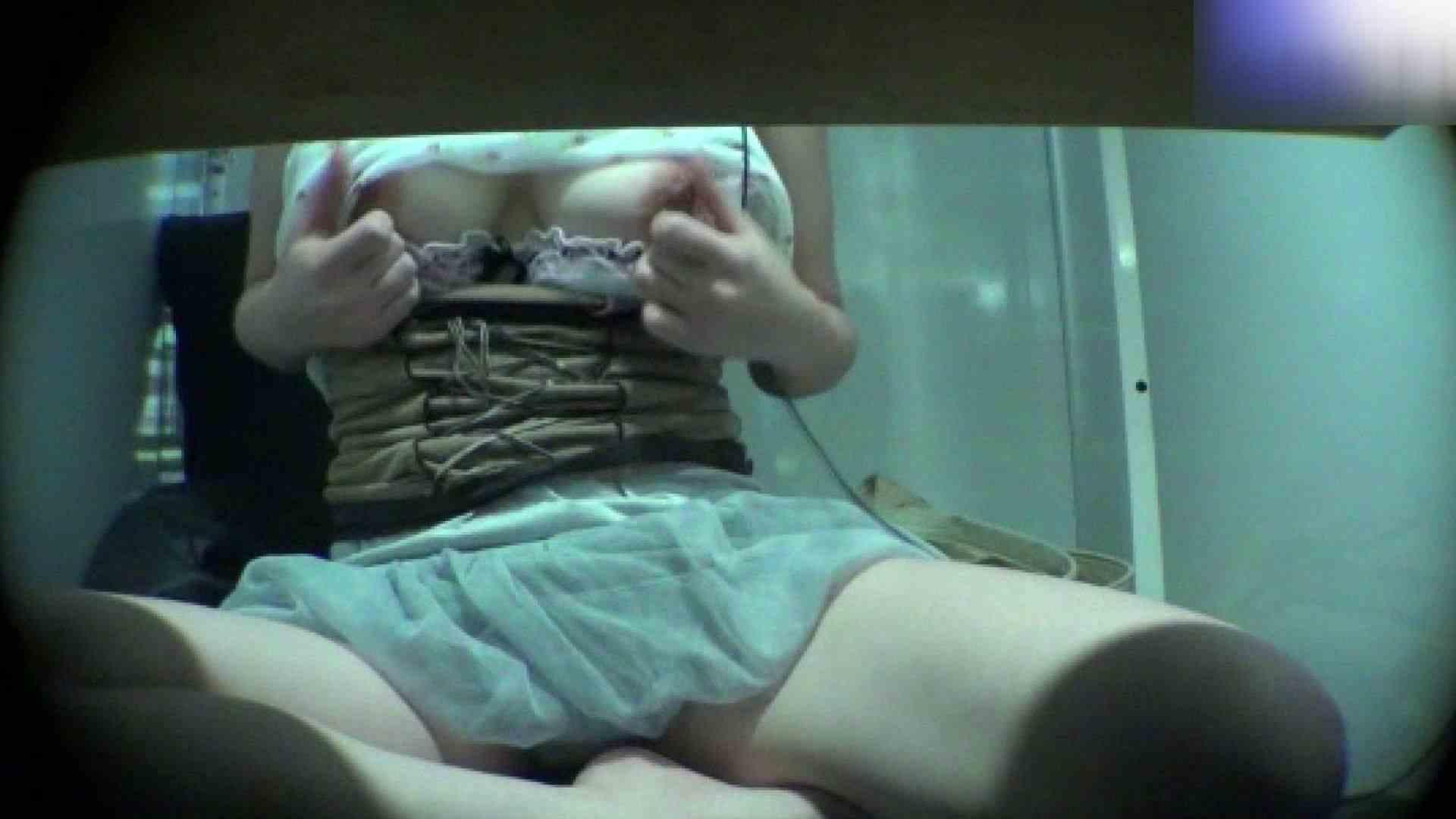 いつどこでオナニーしたっていいじゃない Vol.24 美しいOLの裸体 ヌード画像 89pic 44