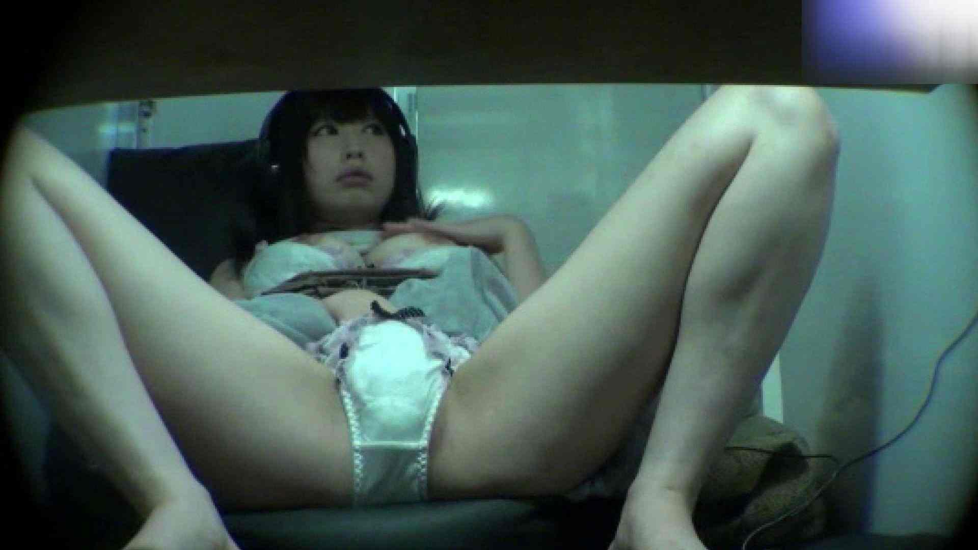 いつどこでオナニーしたっていいじゃない Vol.24 美しいOLの裸体 ヌード画像 89pic 62
