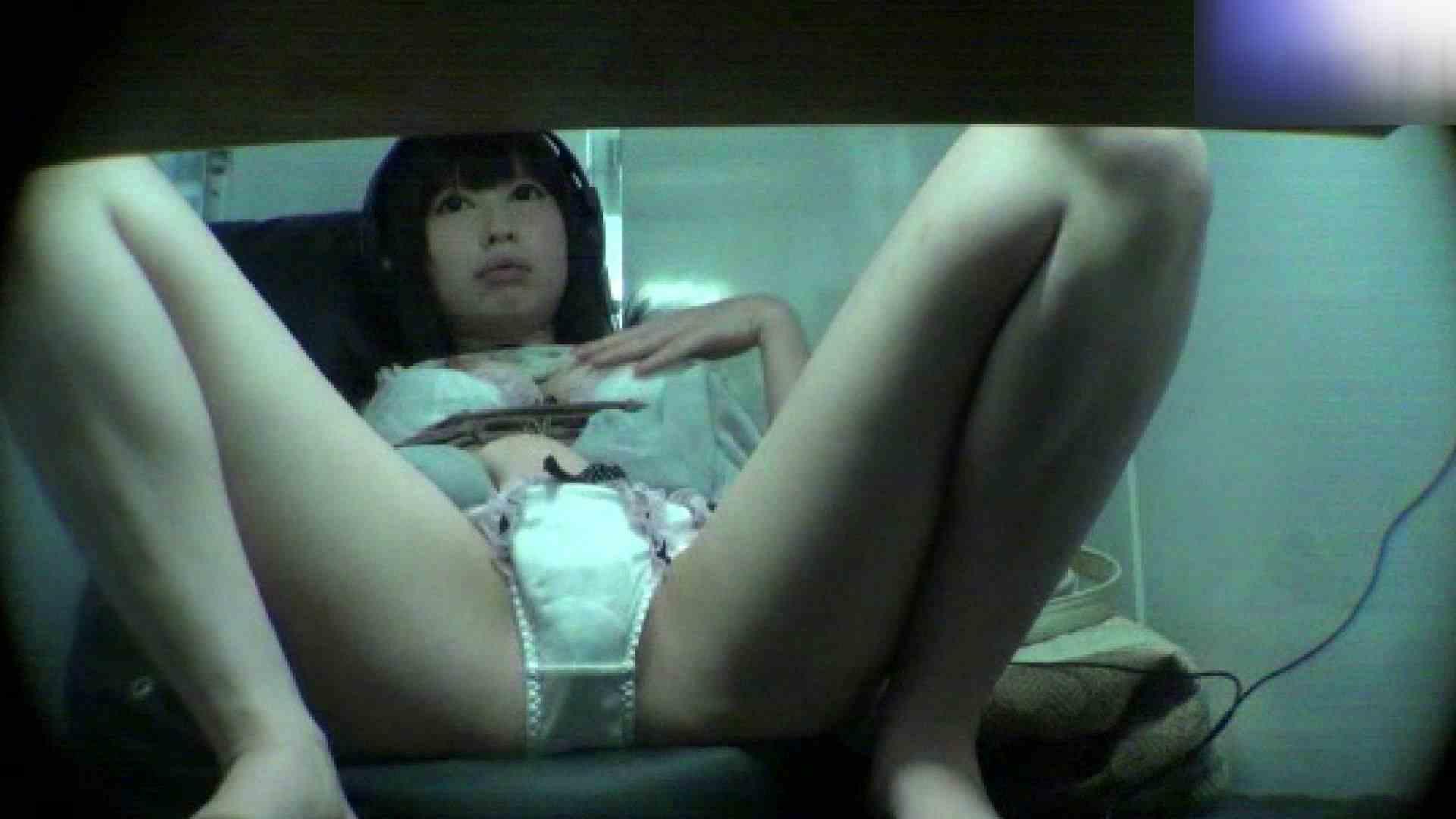 いつどこでオナニーしたっていいじゃない Vol.24 美しいOLの裸体 ヌード画像 89pic 65