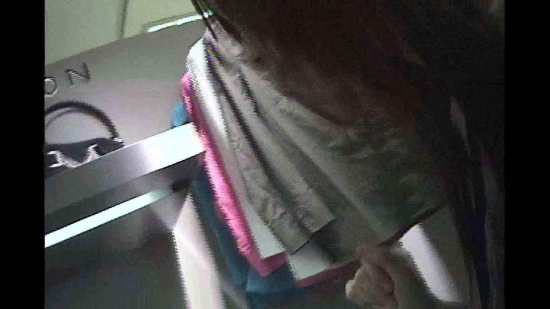 働く美女の谷間参拝 Vol.04 美しいOLの裸体  94pic 9