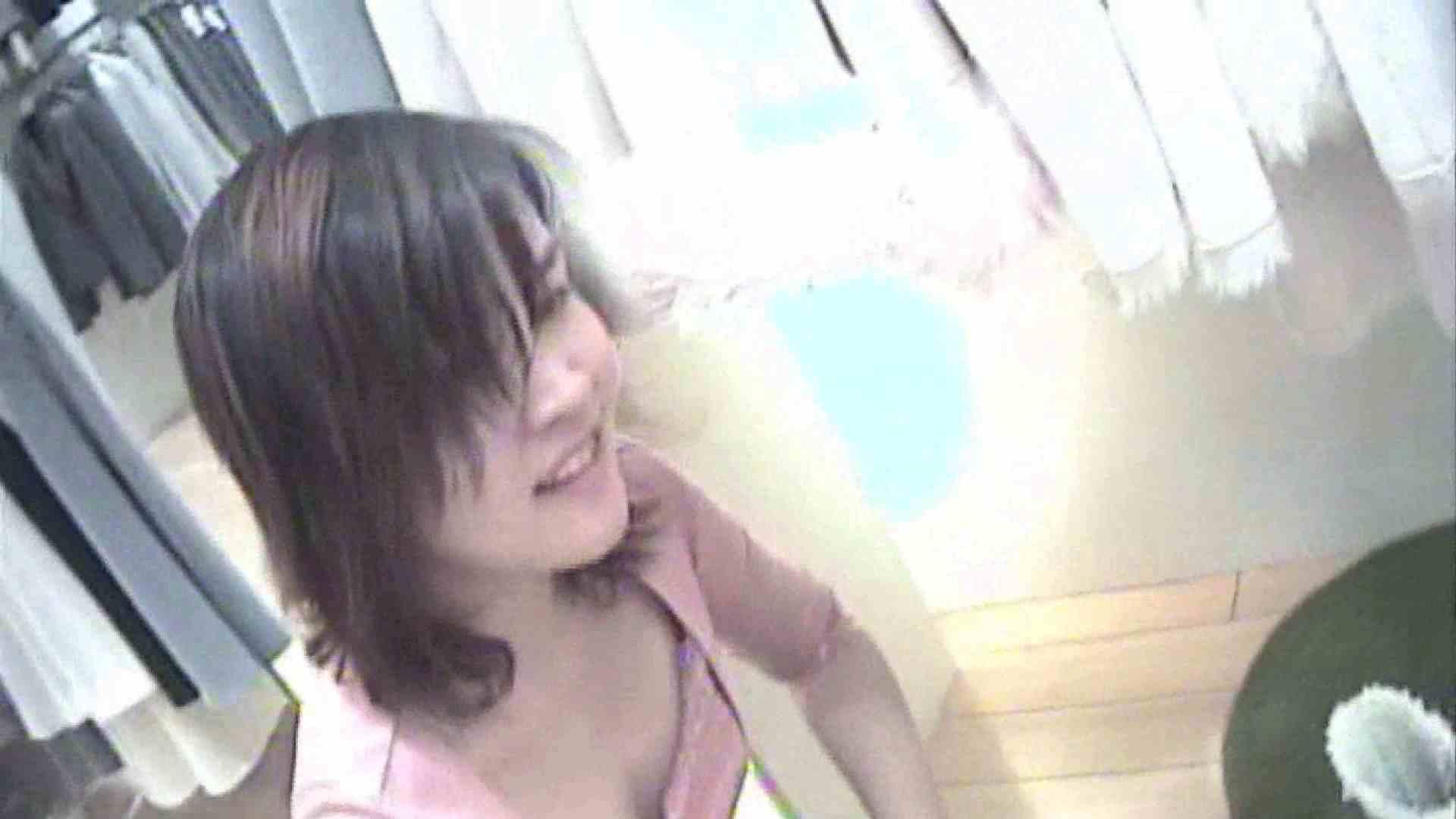 働く美女の谷間参拝 Vol.18 美しいOLの裸体 ワレメ無修正動画無料 94pic 83