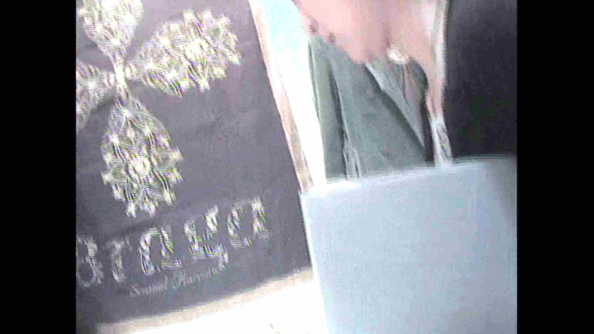 働く美女の谷間参拝 Vol.19 美しいOLの裸体  87pic 36