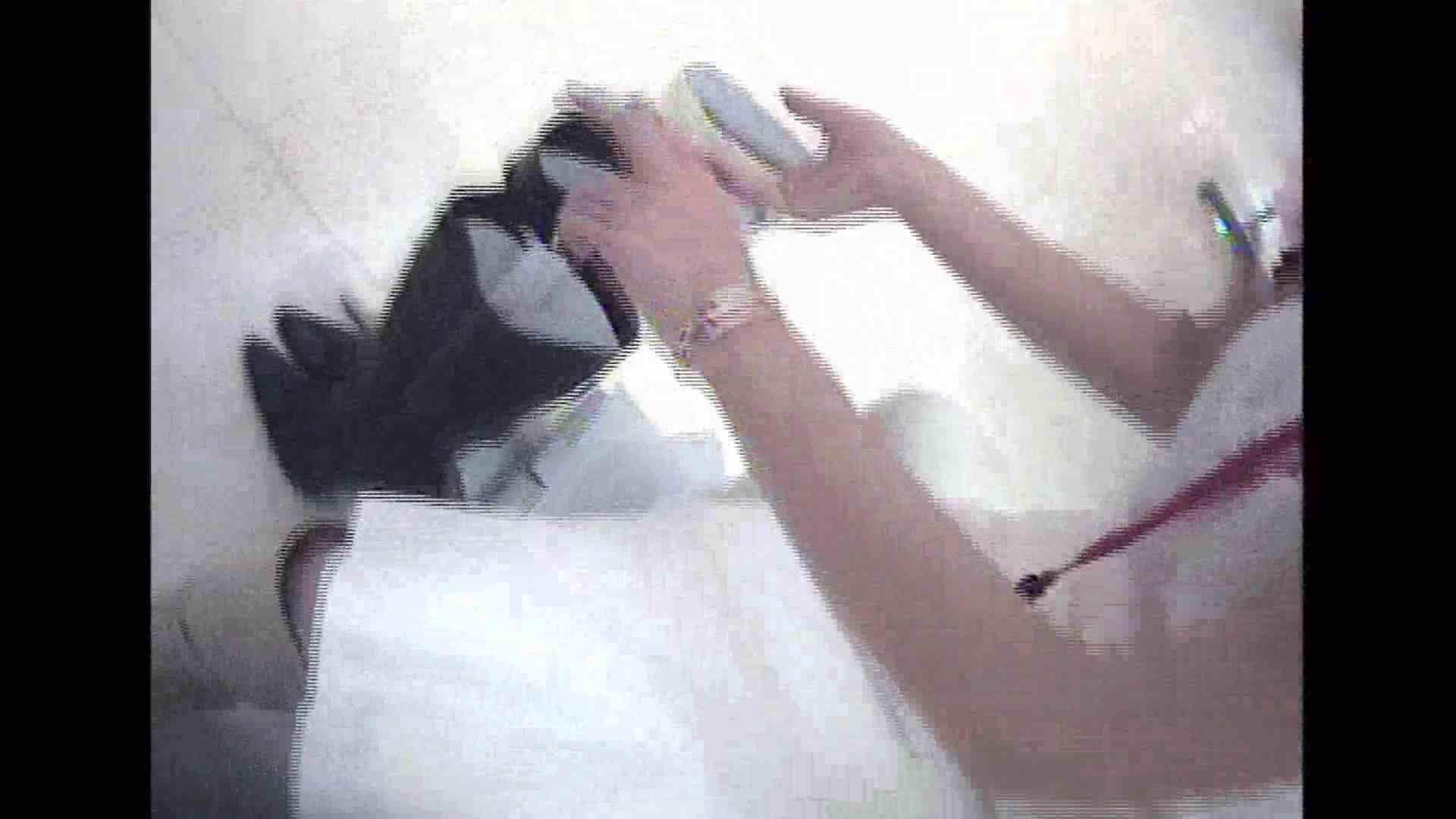 働く美女の谷間参拝 Vol.23 美女丸裸 アダルト動画キャプチャ 96pic 54