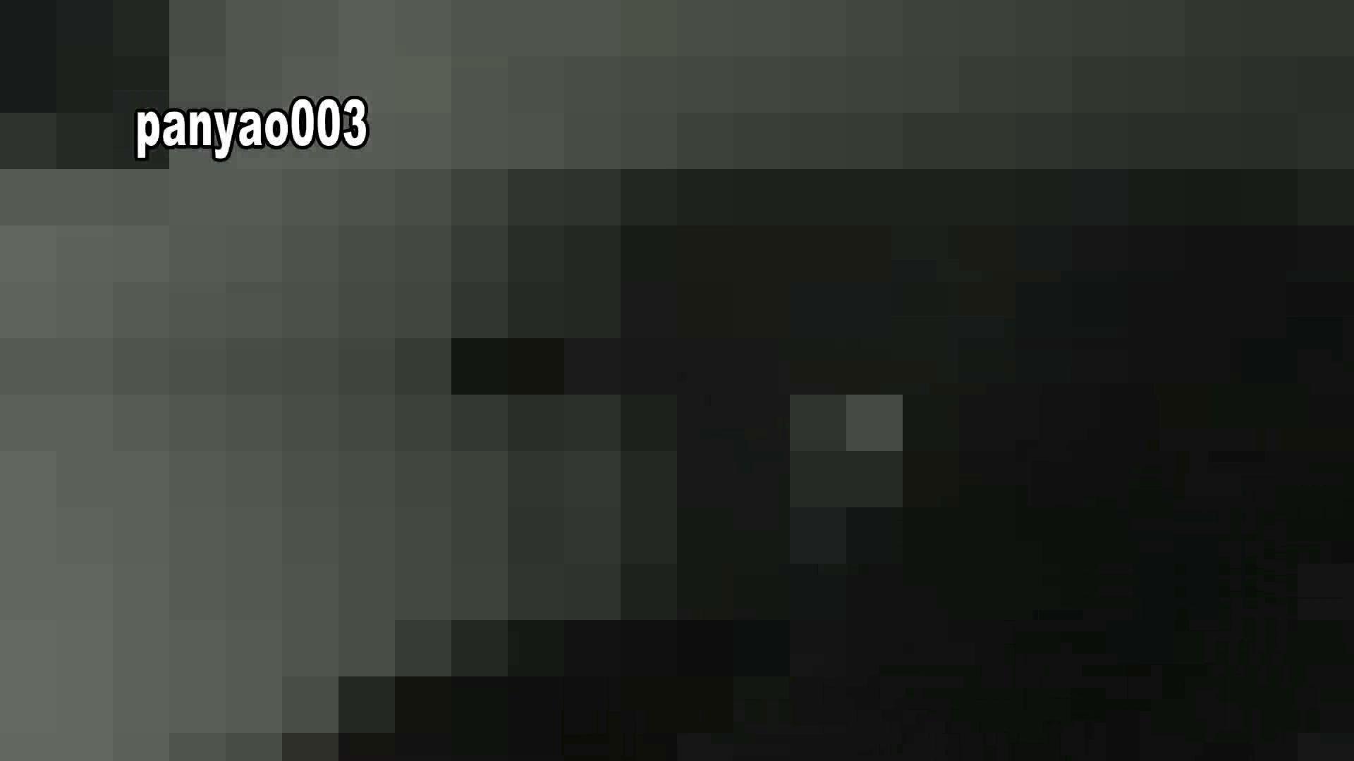 日本成人用品展览会。vol.03 ミリミリミリィ 潜入突撃 | 着替え  79pic 1