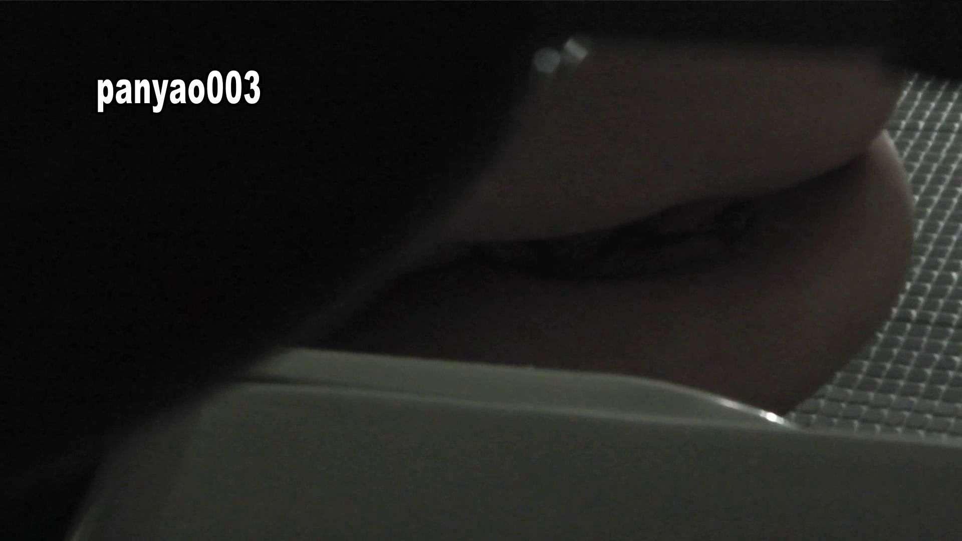 日本成人用品展览会。vol.03 ミリミリミリィ 美しいOLの裸体 スケベ動画紹介 79pic 2