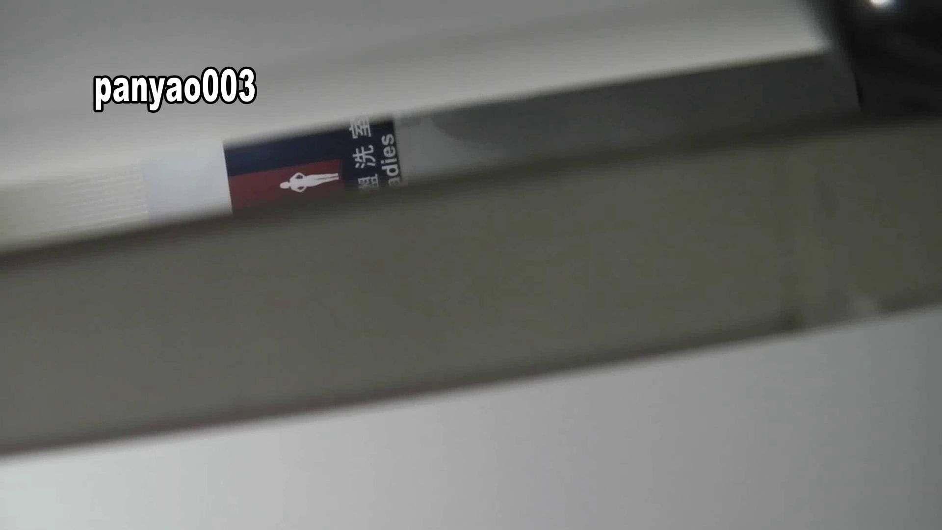 日本成人用品展览会。vol.03 ミリミリミリィ 潜入突撃  79pic 3