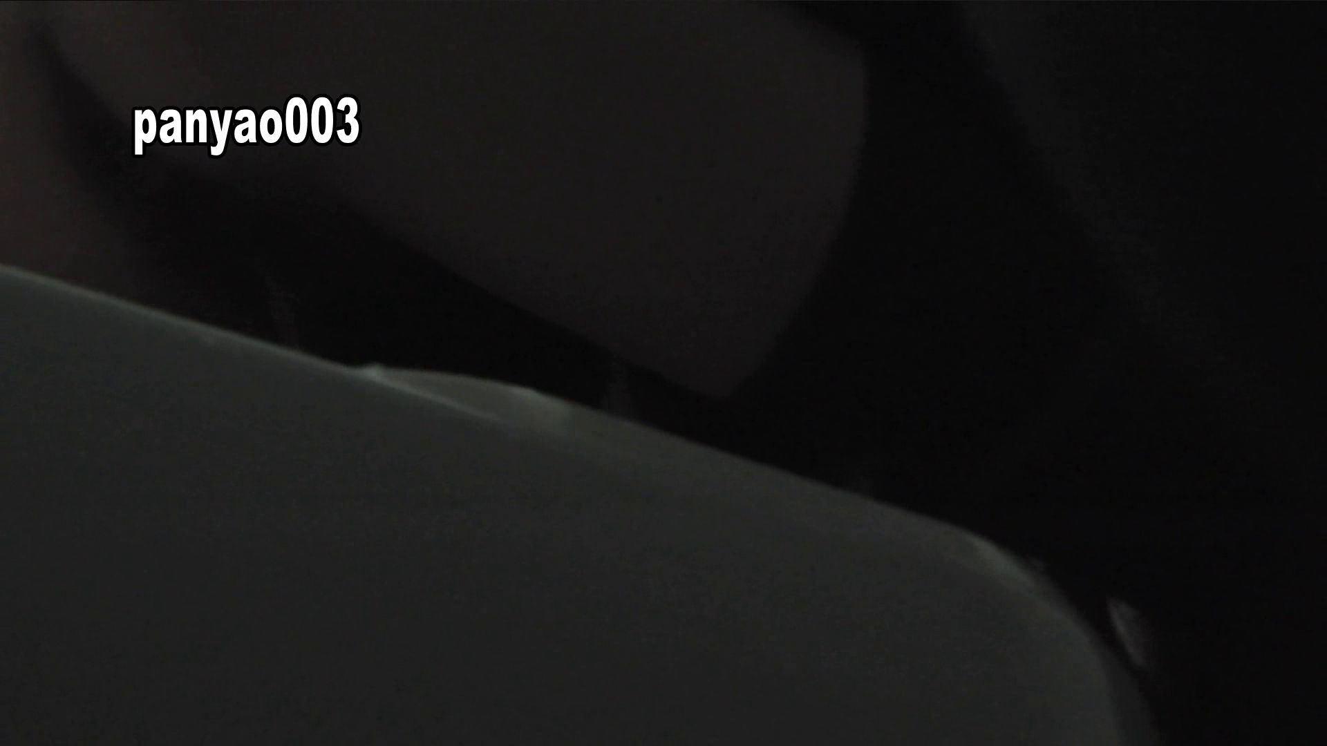 日本成人用品展览会。vol.03 ミリミリミリィ 潜入突撃  79pic 6