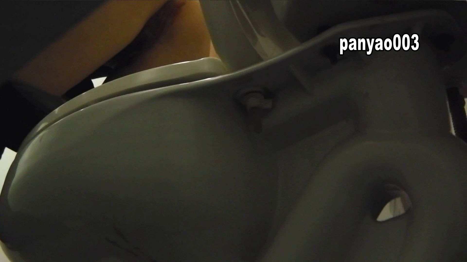 日本成人用品展览会。vol.03 ミリミリミリィ 美しいOLの裸体 スケベ動画紹介 79pic 8