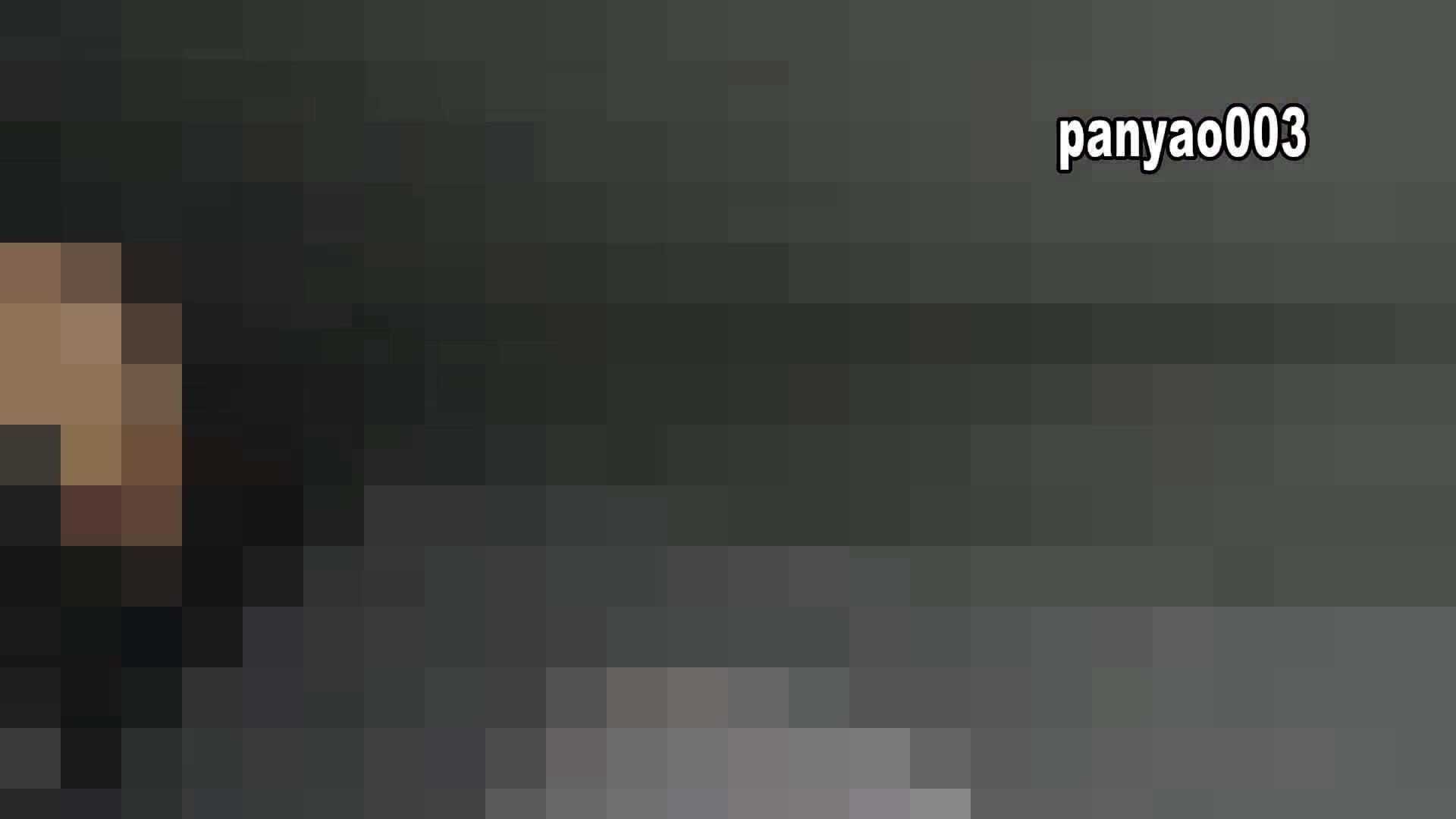 日本成人用品展览会。vol.03 ミリミリミリィ 美しいOLの裸体 スケベ動画紹介 79pic 23