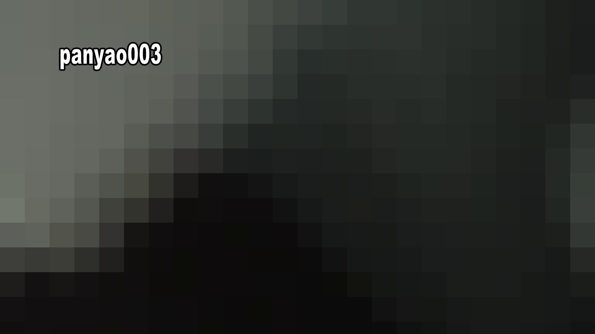 日本成人用品展览会。vol.03 ミリミリミリィ 潜入突撃 | 着替え  79pic 28