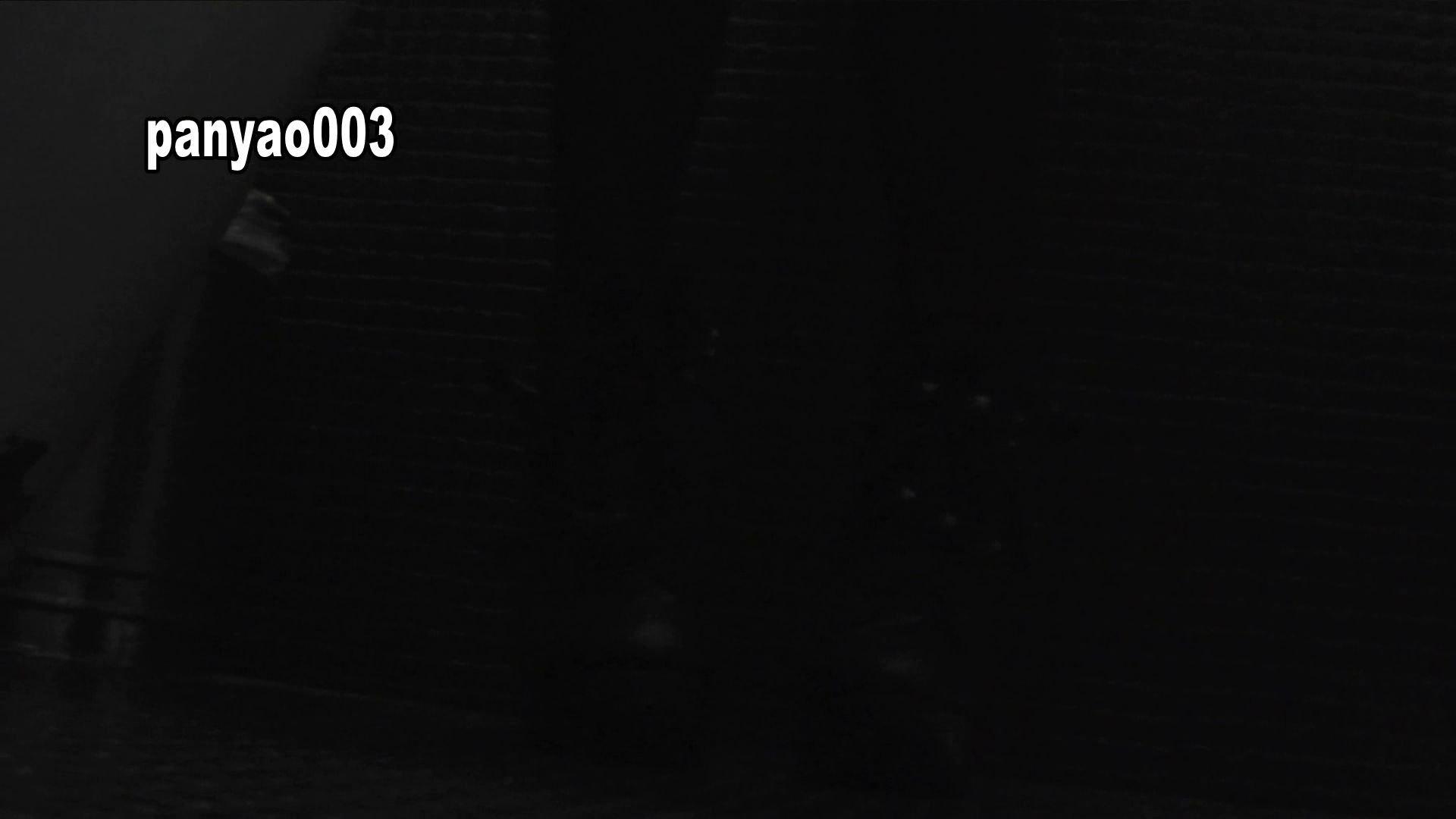 日本成人用品展览会。vol.03 ミリミリミリィ 美しいOLの裸体 スケベ動画紹介 79pic 29