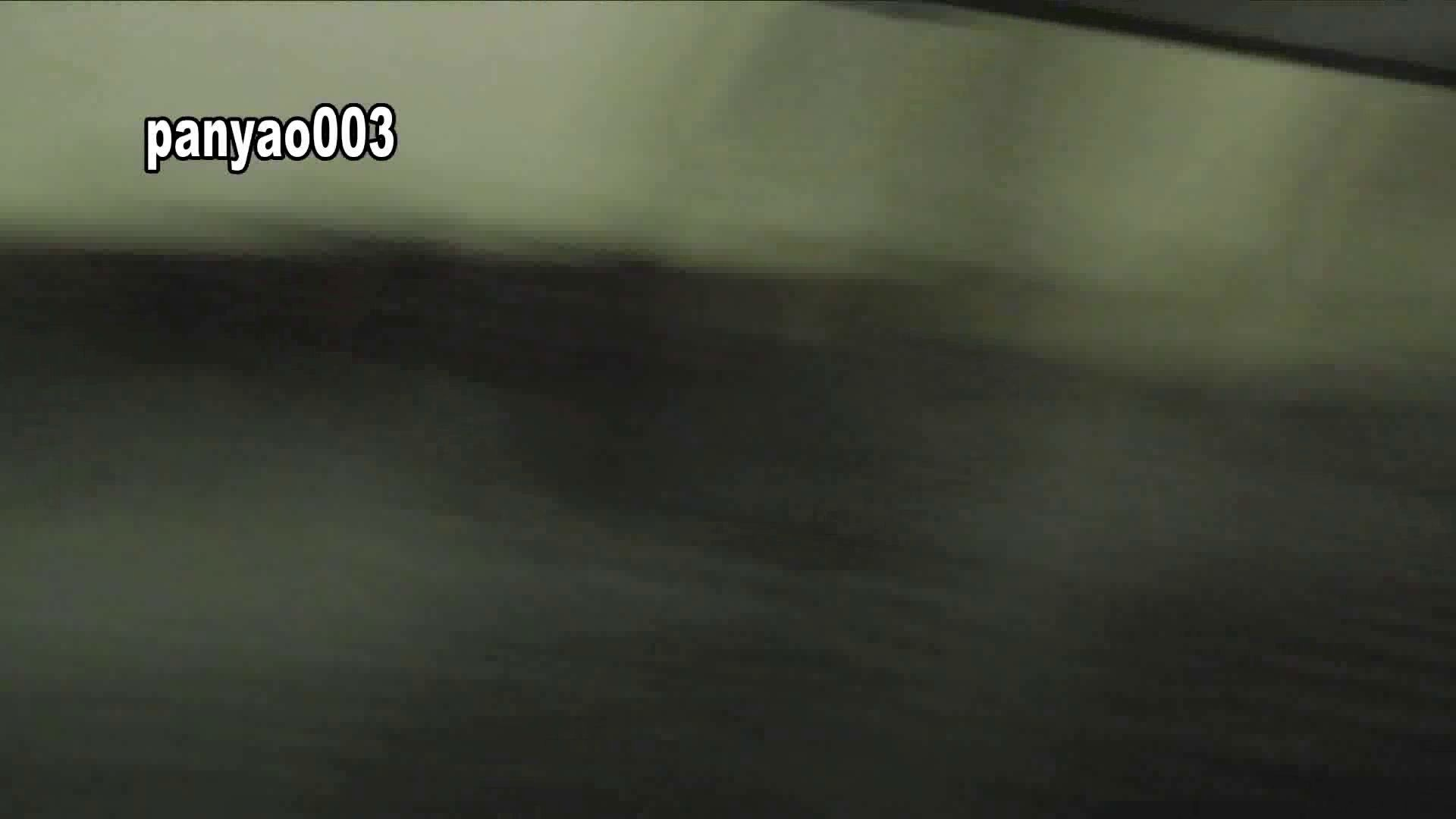 日本成人用品展览会。vol.03 ミリミリミリィ 潜入突撃 | 着替え  79pic 31