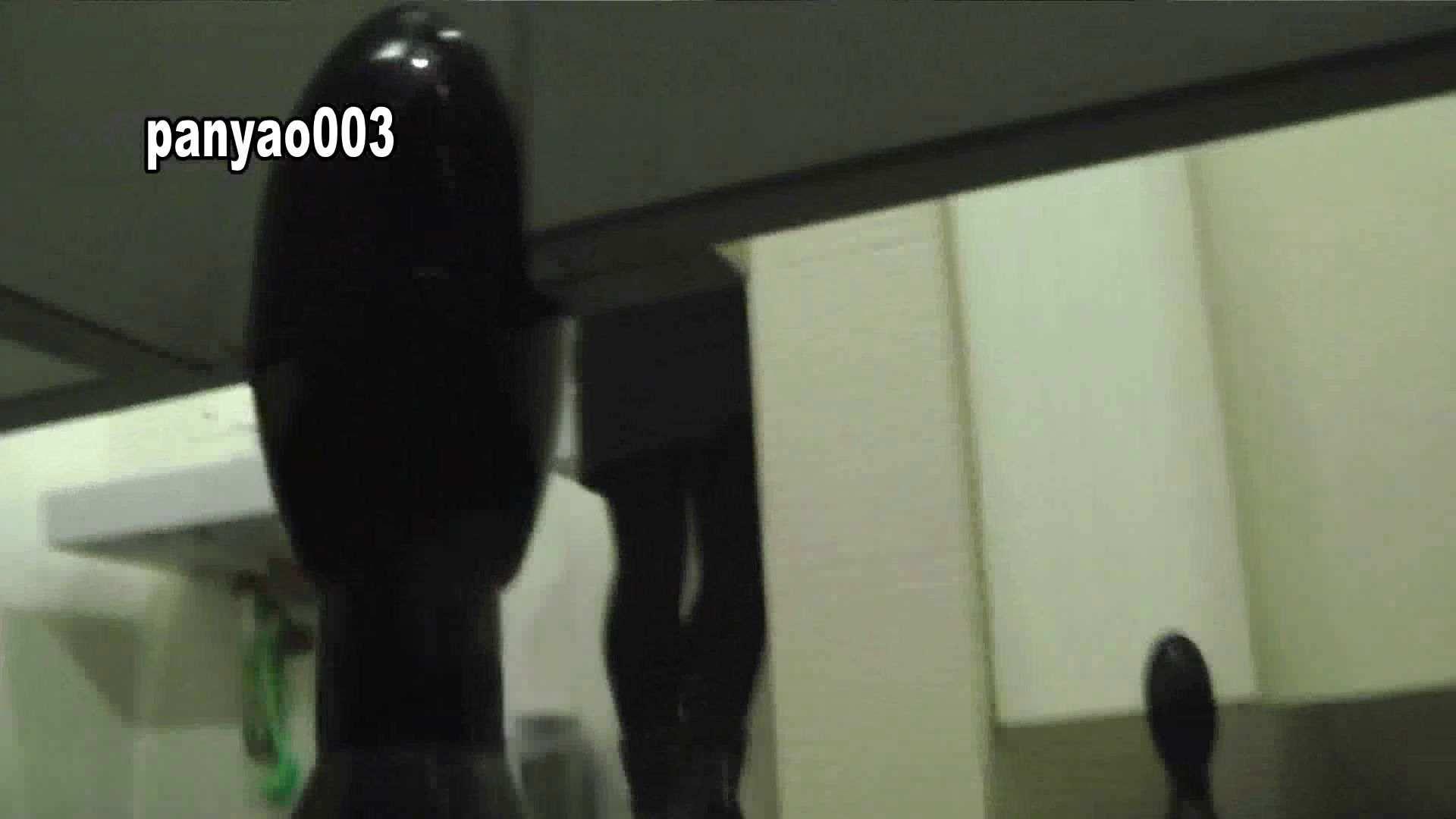 日本成人用品展览会。vol.03 ミリミリミリィ 美しいOLの裸体 スケベ動画紹介 79pic 32