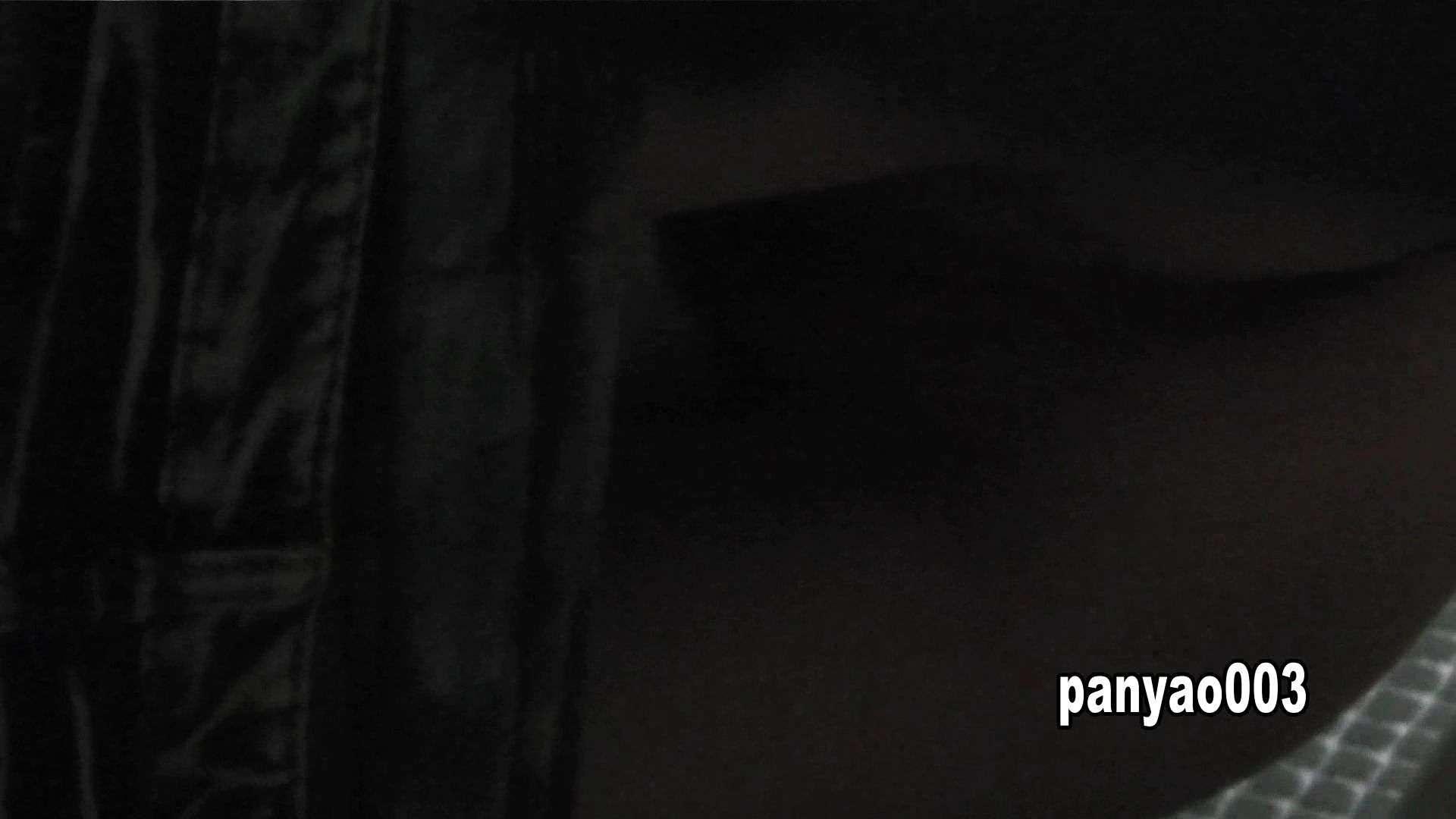 日本成人用品展览会。vol.03 ミリミリミリィ 美しいOLの裸体 スケベ動画紹介 79pic 35