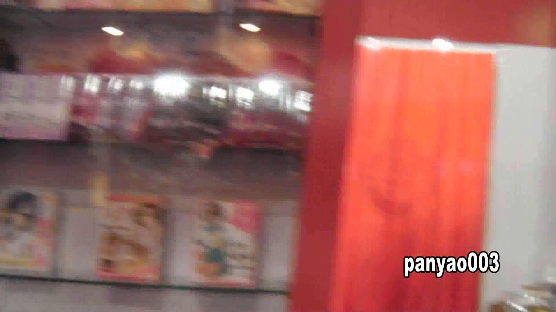 日本成人用品展览会。vol.03 ミリミリミリィ 潜入突撃 | 着替え  79pic 46